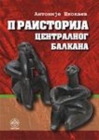 Praistorija centralnog Balkana