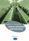 Javno-privatno partnerstvo