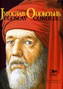 Jugoslav Ocokoljić