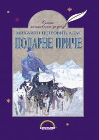 Polarne priče