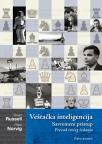 Veštačka inteligencija: Savremeni pristup: Prevod trećeg izdanja