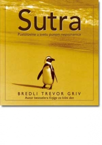 Sutra