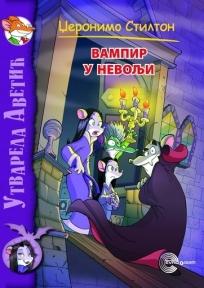 Utvarela Avetić 4: Vampir u nevolji