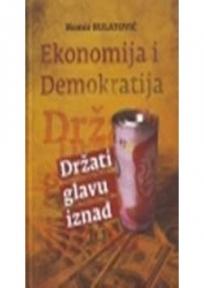 Ekonomija i demokratija