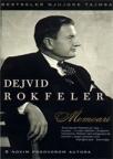 Memoari Rokfeler