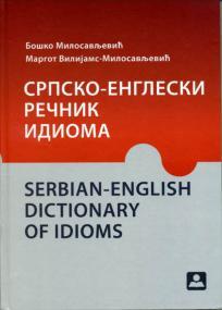 Srpsko-engleski rečnik idioma