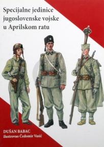 Specijalne jedinice Jugoslovenske vojske u Aprilskom ratu