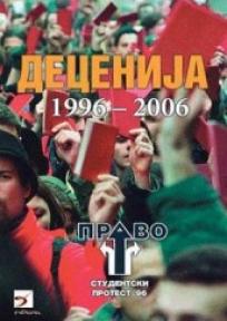 Decenija 1996-2006