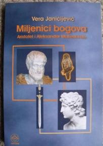 Miljenici bogova - Aristotel i Aleksandar