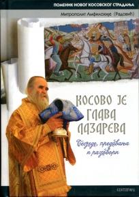 Kosovo je glava Lazareva