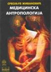 Medicinska antropologija