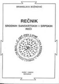 Rečnik srpsko-sanskrtskih reči III