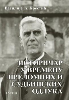 Istoričar u vremenu prelomnih i sudbinskih odluka