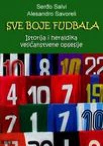 Sve boje fudbala
