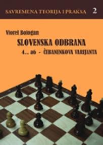 Slovenska odbrana – 4…a6 Čebanenkova varijanta