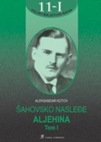 Šahovsko nasleđe Aljehina – VMŠ 11-I