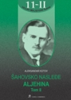 Šahovsko nasleđe Aljehina – VMŠ 11-II