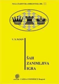 Šah zanimljiva igra – MŠB 1