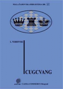 Cugcvang - MŠB 17