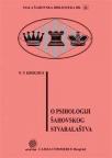 O psihologiji šahovskog stvaralaštva – MŠB 26