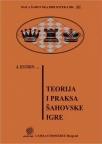 Teorija i praksa šahovske igre - MŠB 30