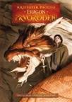 Eragon – Prvorođeni – II deo ciklusa Nasleđe