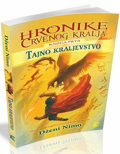 TAJNO KRALJEVSTVO - HRONIKE CRVENOG KRALJA knjiga prva