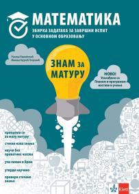Znam za maturu - Matematika