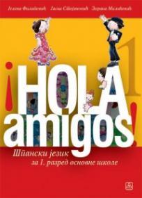 ¡Hola amigos! 1, udžbenik