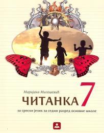Čitanka 7, udžbenik + CD
