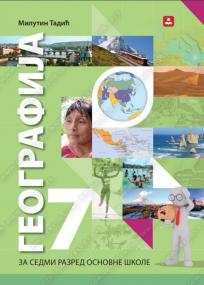 Geografija 7, udžbenik