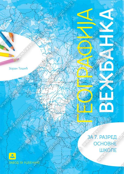 Vanevropski Kontinenti Vezbanka Za Geografiju 7 Neme Karte