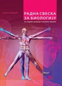Radna sveska za biologiju 7