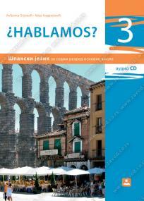Hablamos 3, udžbenik + CD