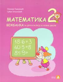 Matematika 2, vežbanka