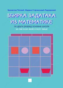 Zbirka rešenih zadataka iz matematike za one koji žele i mogu više