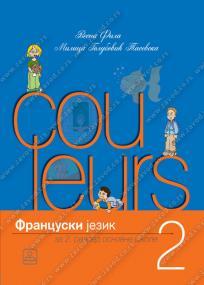 Couleurs, radni udžbenik + CD
