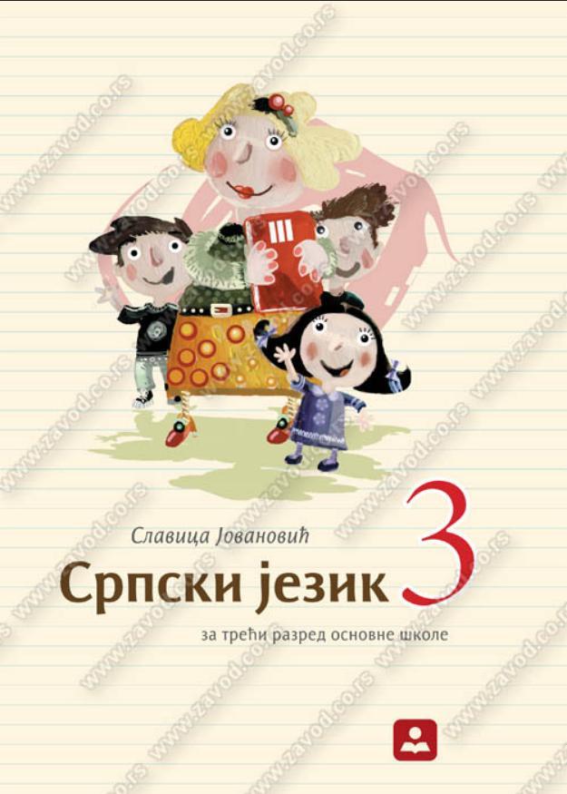 Srpski jezik 3