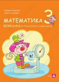 Matematika 3, vežbanka