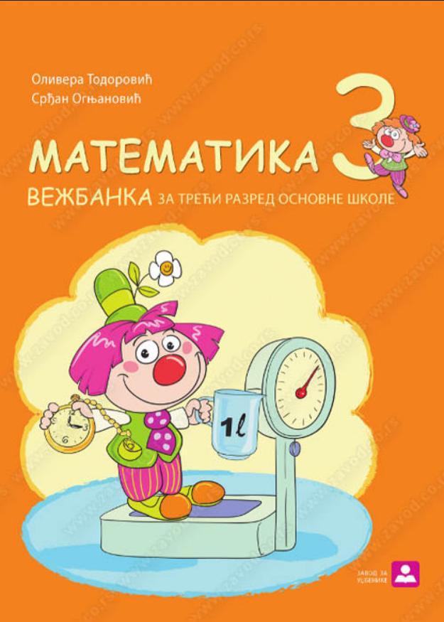 Matematika 3 - vežbanka