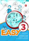 Easy 3 - radna sveska