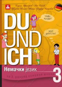 Du und ich 3, udžbenik + CD