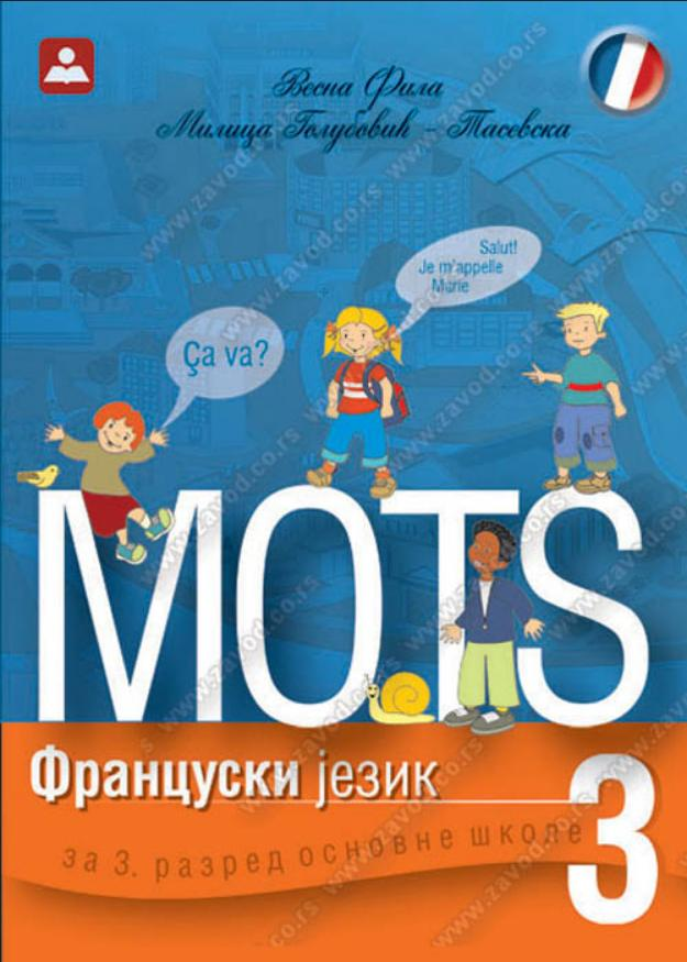Mots 3, udžbenik + CD