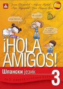 ¡Hola amigos! 3, udžbenik