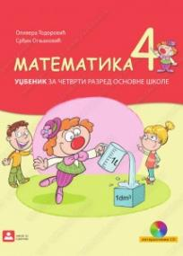 Matematika 4, udžbenik + CD