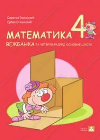 Matematika 4 - vežbanka