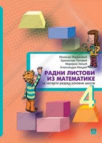Radni listovi iz matematike 4