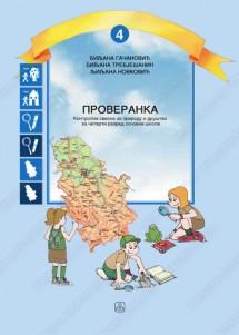 Proveranka 4