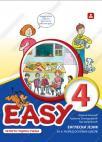 Easy 4 - udžbenik