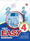 Easy 4 + cd - radna sveska